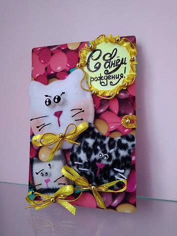 Поздравительная открытка С днем рождения, фото 2