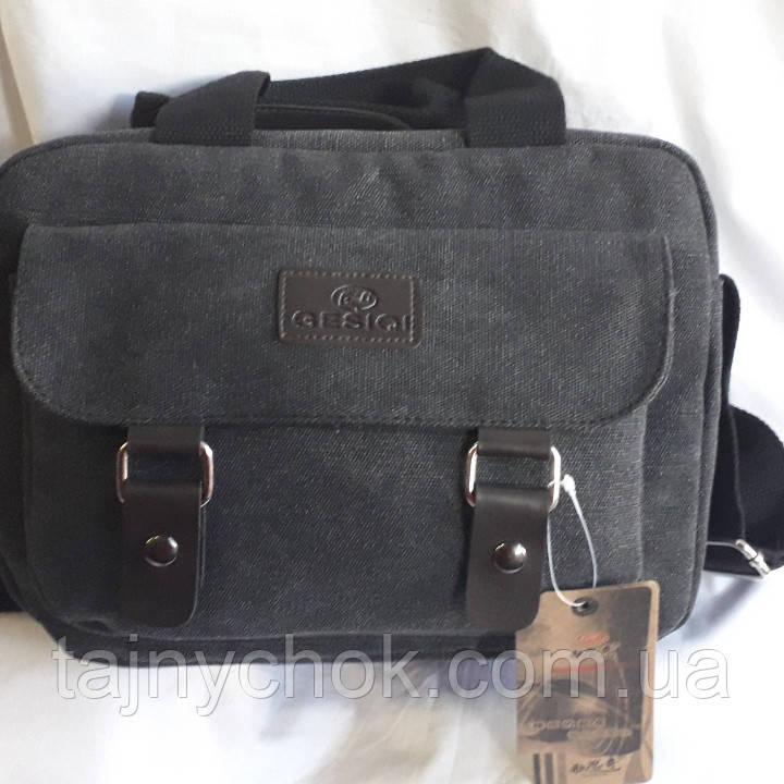 Тканевая мужская сумка