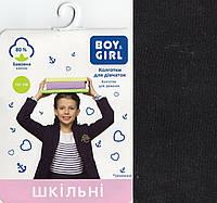 Колготки детские демисезонные х/б школьные Boy & Girl, 22 размер, 152-158 см, чёрные, 4196