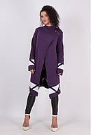 Фиолетовый кардиган женский вязаный с застежкой на брошь и принтом 42-50