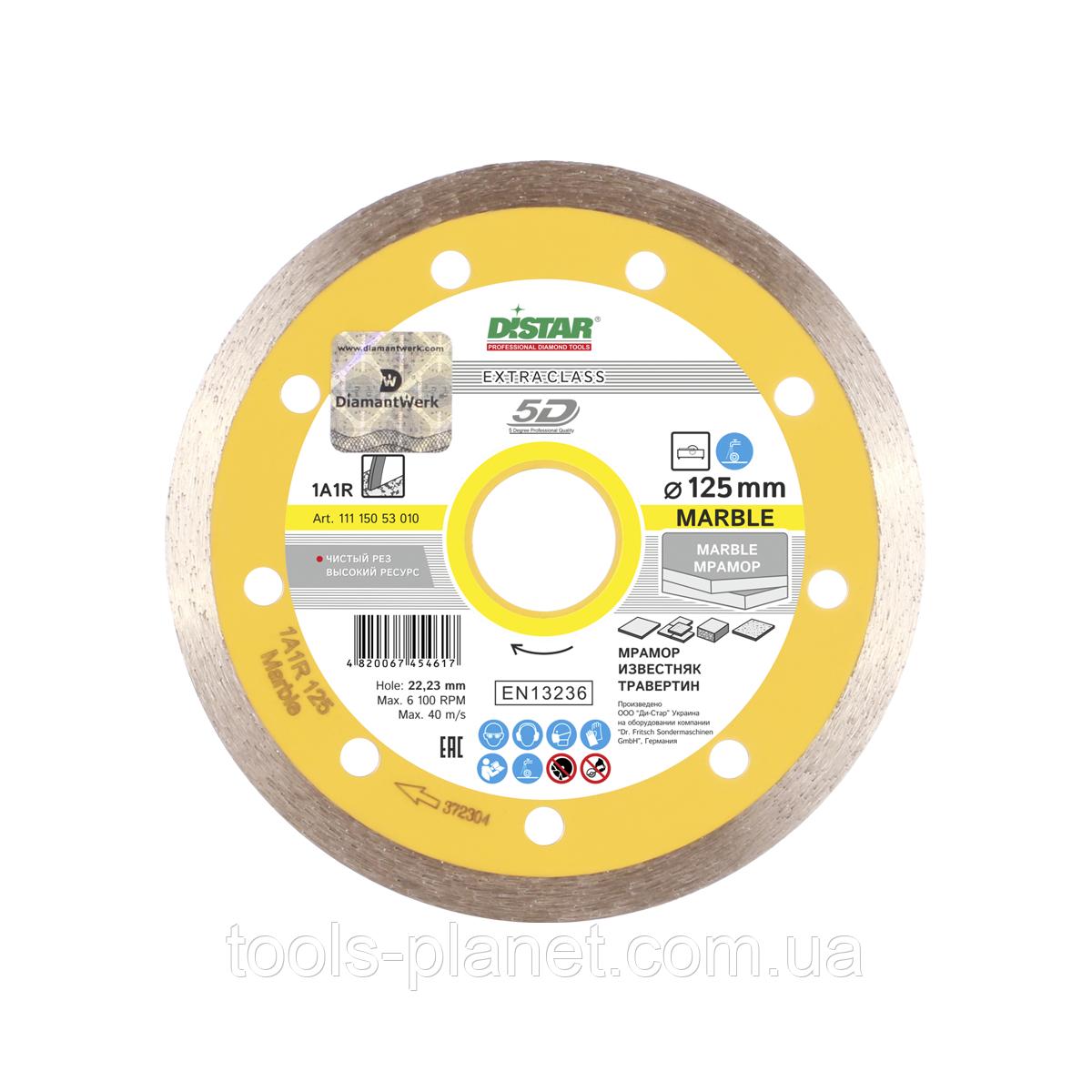 Алмазный диск Distar 1A1R 150 x 1,4 x 8 x 22,23 Marble 5D (11115053012)