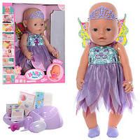 Интерактивная кукла пупс, 8020-470