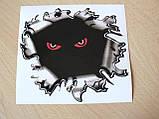 Наклейка пп Глазки 147х135мм на авто виниловая цветная клякса, фото 5
