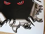 Наклейка пп Глазки 147х135мм на авто виниловая цветная клякса, фото 3