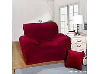 Чехол для кресла HomyTex универсальный замшевый Цвет в ассортименте