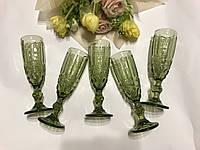 """Бокалы из цветного стекла для шампанского """" Кубок"""" изумруд оливковый. Цветные бокалы винтаж, фото 1"""