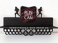 "Медальница ""Run while you can"""