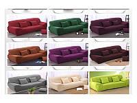 Чехол для мягкой мебели 195х230 см HomyTex универсальный эластичный Цвет в ассортименте