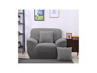Чехол на кресло 90х140 см HomyTex универсальный эластичный Цвет в ассортименте