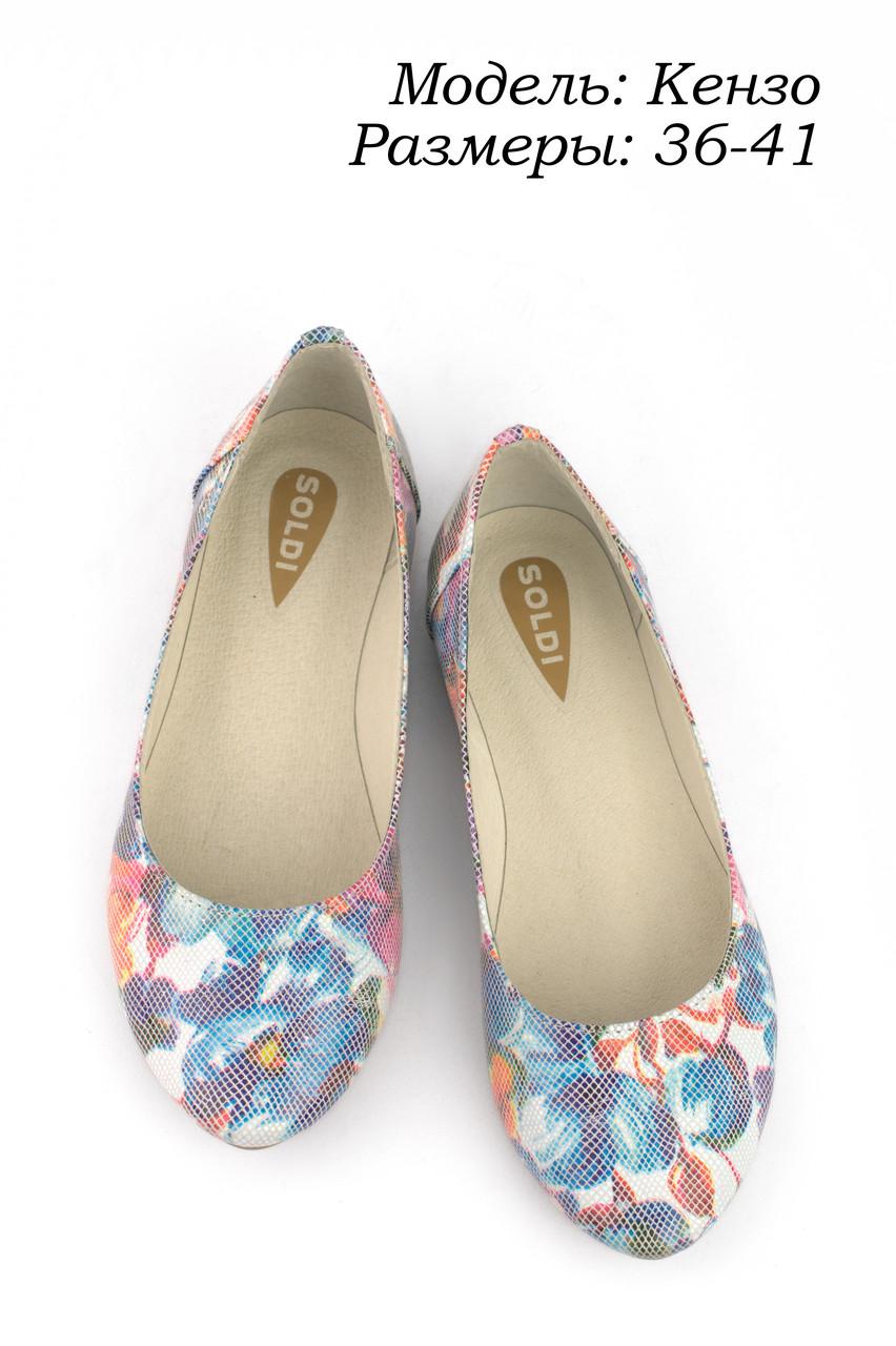 Женская обувь. ОПТ.