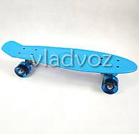 Детский скейт скейтборд пенни синий с Led Profi MS