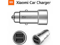 Автомобильное зарядное устройство Xiaomi Car Mi Charger Dual USB