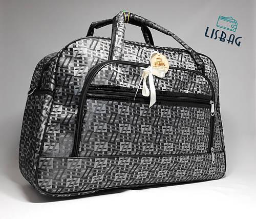 677e8a50126e Чемоданы и дорожные сумки. Товары и услуги компании