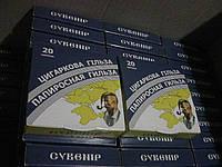 Папиросная гильза козак