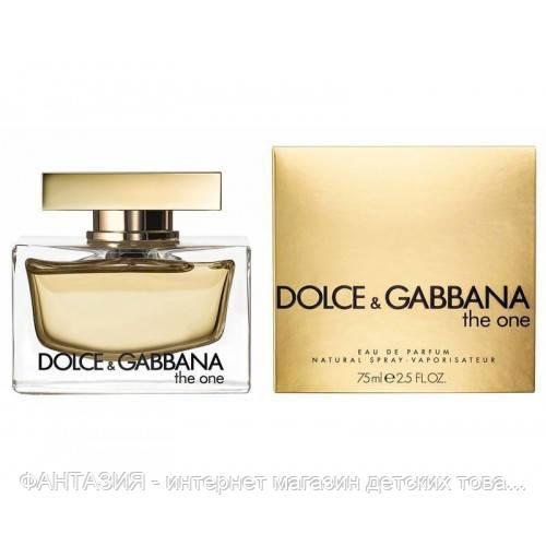 Женская парфюмированная вода Dolce&Gabbana The One копия - ФАНТАЗИЯ - интернет магазин детских товаров в Днепре