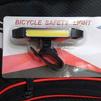 Фонарь велосипедный USB красный/белый C11-011-RW, HYD-011