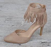 Туфли лодочки женские бежевые на каблуке с бахромой Lady S, Бежевый, 40