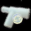 Тройник на крышку бидона пластиковый