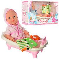 Кукла пупс с ванночкой, DU333H