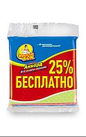 Салфетки для уборки Фрекен Бок целлюлозная Аккорд 4+1