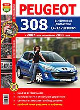 PEUGEOT 308  с 2007 г., рестайлинг 2011г.  Руководство по ремонту