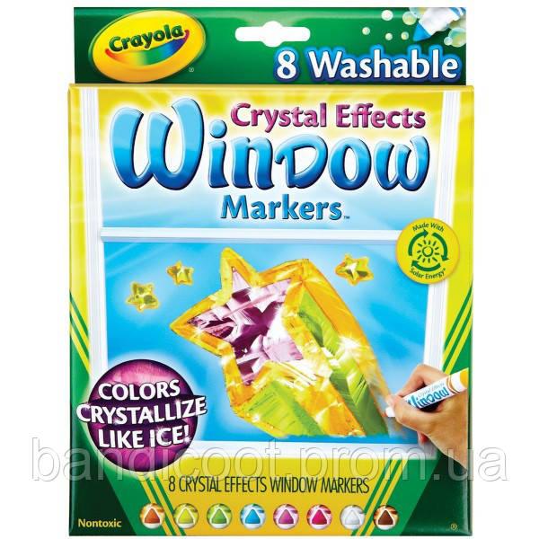Фломастеры для рисования на стекле с эффектом кристаллизации Crayola Window Markers with Crystal Effects