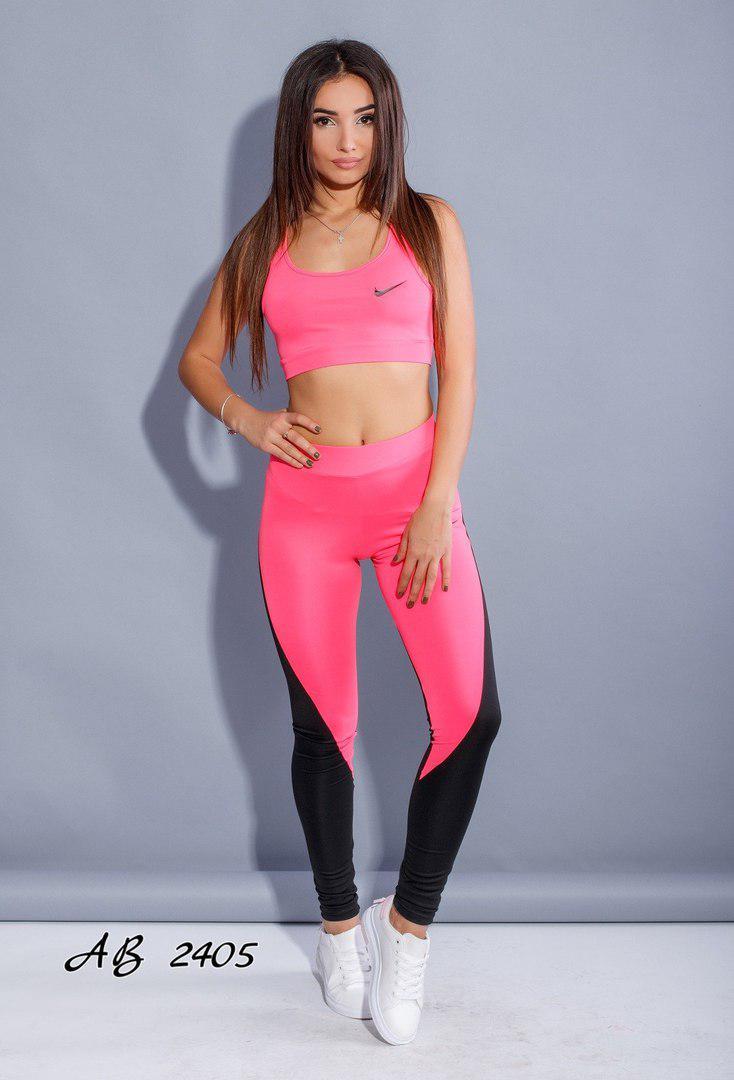 Женский спортивный костюм для фитнеса с топ 42 44 46     7 км