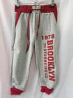 Спортивные штаны трикотаж (р.1-5 лет) купить оптом