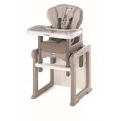 Детский стульчик для кормления Jane Activa Evo