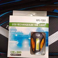Фонарь велосипедный USB красный/белый C10-2267-RW, RPL-2267