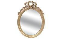 Зеркало овальное в раме 72см, цвет - золото BonaDi 440-131