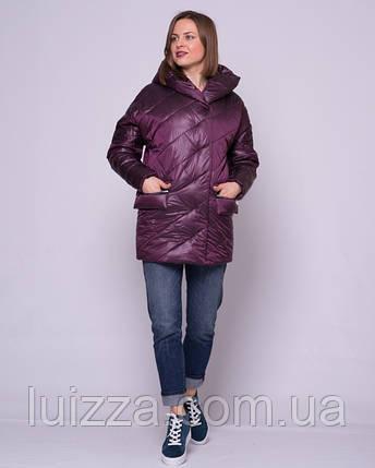 Женская стеганая куртка из атласа 44-56р марсала 50, фото 2