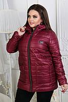 Женская Куртка с капюшоном накладные карманы БАТАЛ