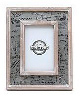 Рамка деревянная для фото 10х15см BonaDi 458-201
