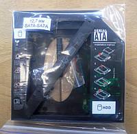 Optibay для второго HDD 12.7мм Sata-Sata пластик