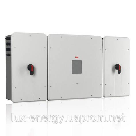 Сетевой инвертор ABB TRIO-60.0-TL  60кВт, фото 2