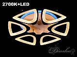 Недорогая потолочная светодиодная люстра 8118/6BK LED dimmer, фото 3
