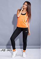 Женский спортивный костюм для фитнеса тройка новинка 42 44 46 Женская одежда недорого оптом розница 7 км