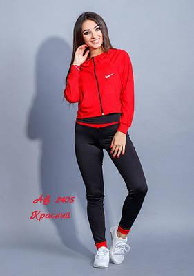 abfe167539b4 Женский спортивный костюм для фитнеса тройка новинка 42 44 46 7 км ...