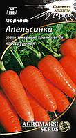 Семена моркови Апельсинка, 3г