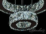 Хрустальная светодиодная подвесная люстра D8016/400+300+150, фото 5