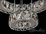 Хрустальная светодиодная подвесная люстра D8016/400+300+150, фото 6