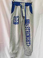 Спортивные штаны трикотаж (р.13/16 лет) купить оптом