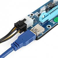 Адаптер-райзер PCI-E x1 to 16x, 60 см USBCable, SATA