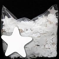Конфетти звездочки, белые, 100 грамм