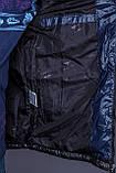 Чоловіча демісезонна стьобана куртка Black Wolf, чорного кольору, фото 5