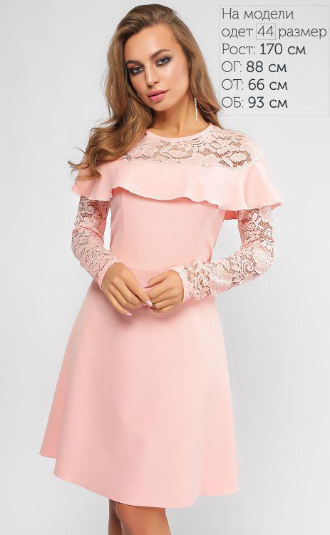 3af69bce553d4c2 Красивое платье-трапеция цвета пудры, с воланом и гипюровыми рукавами -  Интернет-магазин