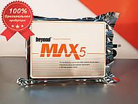 Набор гелей Beyond Max 5 для профессионального отбеливания зубов, фото 1