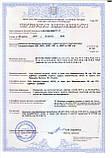 Кабель мідний ВВГ П нгд 2х2,5 (Каблекс Одеса), фото 2