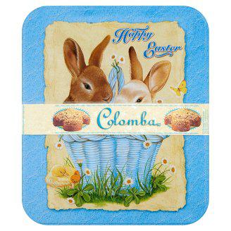 Пасхальный кулич Happy Easter Colomba Classica Baked Cake Product 700 g. Италия